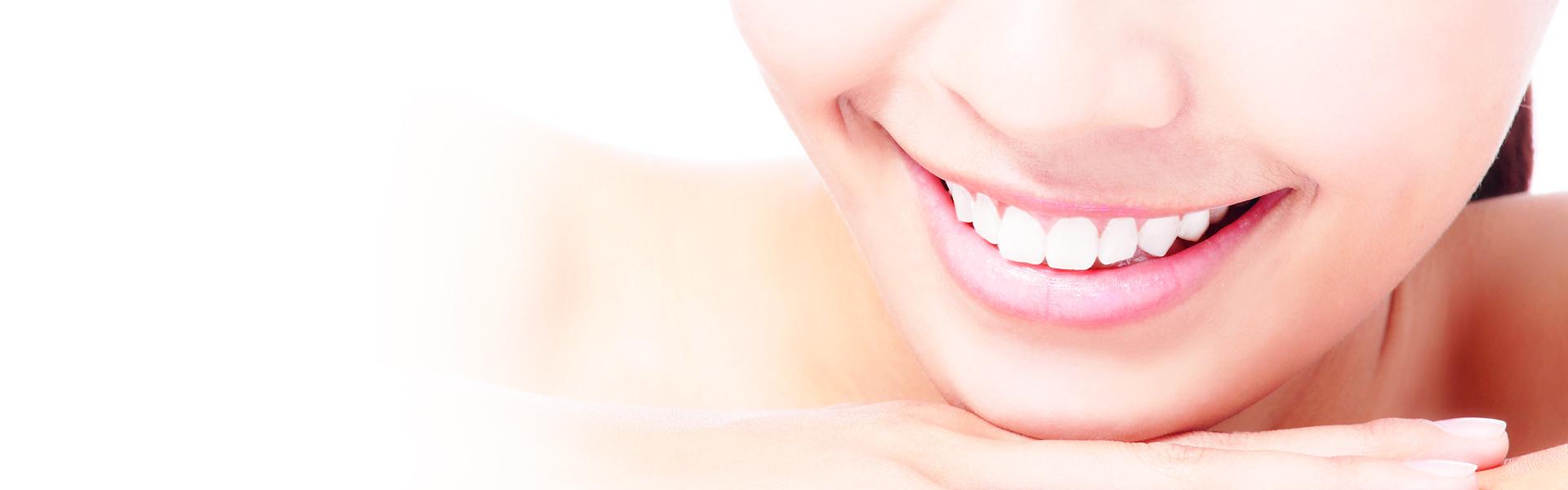あなたの歯を、キレイに美しく。